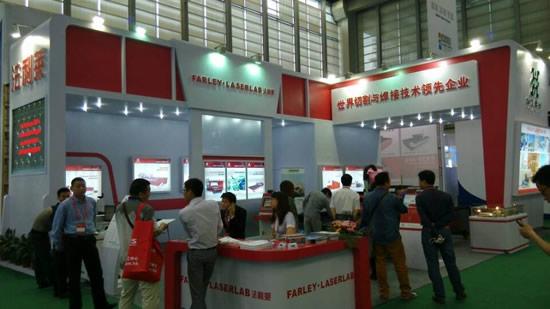 2014深圳国际机械制造工业展现场直播
