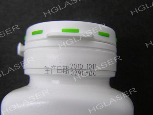 塑料瓶盖万博manbetx官网地址在线喷码