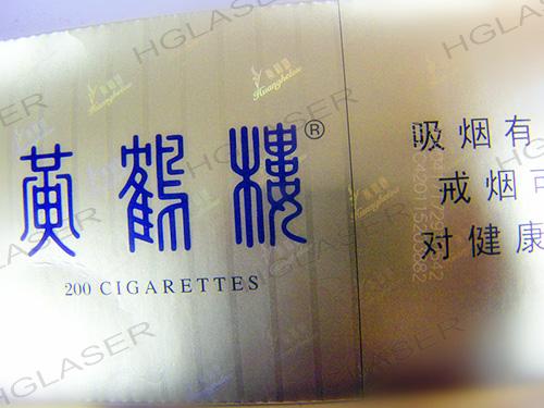 香烟包装盒万博manbetx官网地址在线喷码