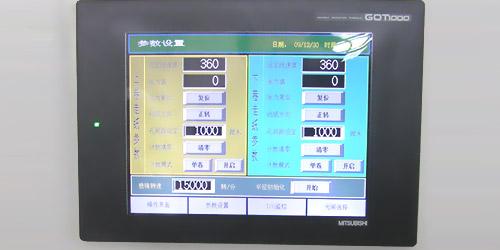 万博manbetx官网地址_万博manbetx亚洲官网-万博app下载