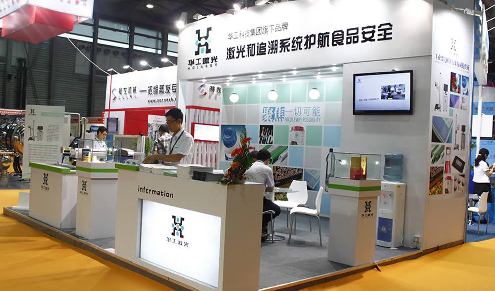 上海食品加工技术与装备展现场直击