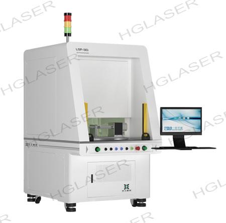 LSF-3D激光打标机
