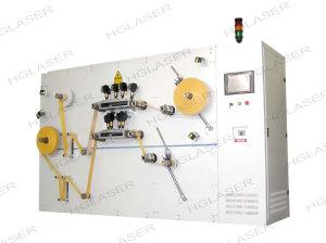 双工位烟用接装纸激光打孔机