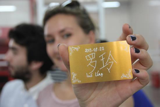 激光打标机打造个性金属名片