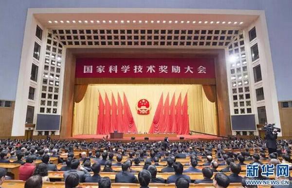 华工激光获国家科技进步一等奖