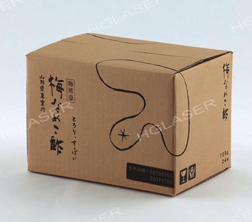 瓦楞纸盒万博manbetx官网地址打码
