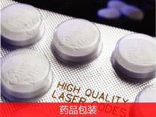药品包装-新