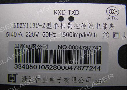 Metal Precision Dial Laser Marking