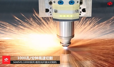 MARVEL12000W光纤激光切割机切割工作图